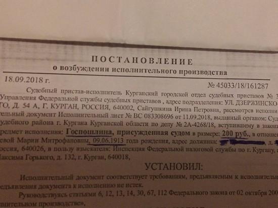 Русское отдал свою жену за долг, парень дрочит в женских трусиках фото видео