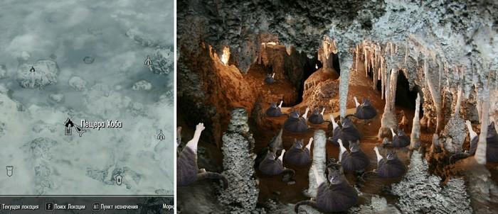 Пещера Хоба