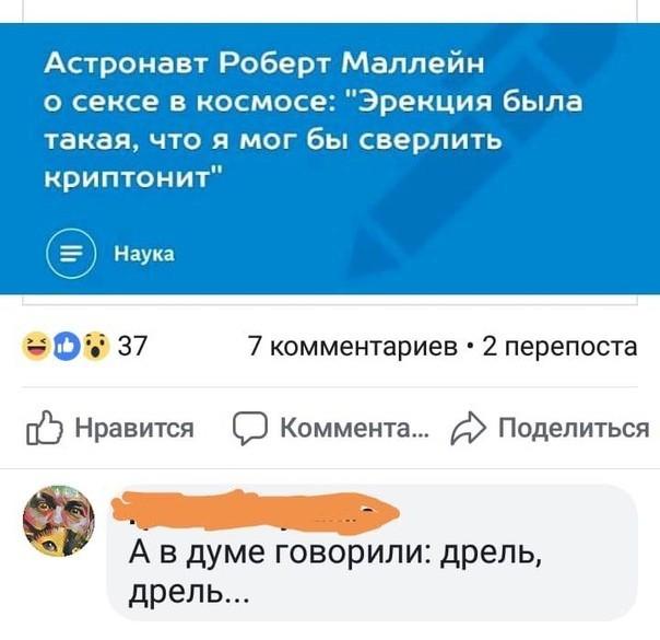 https://cs10.pikabu.ru/post_img/2018/10/02/8/153848822915473714.jpg