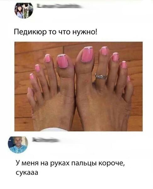 Ногти Гель Френч Дизайн Фото 2019