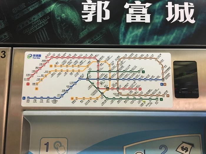 Метро на Тайване Тайвань, Метро, Длиннопост