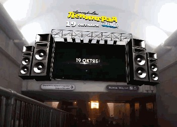 Оживающая реклама в метро Реклама, Метро, Санкт-Петербург, Ленинград, Афиша, Гифка