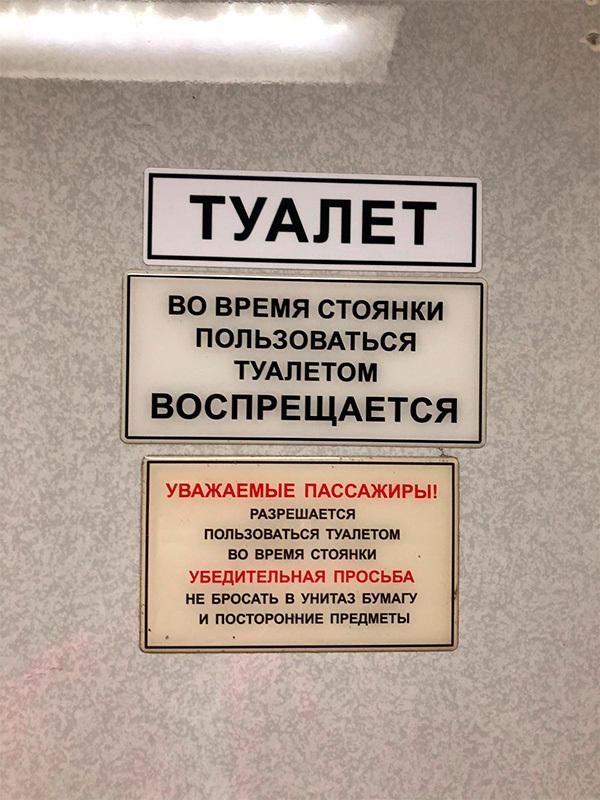 Туалет Шрёдингера