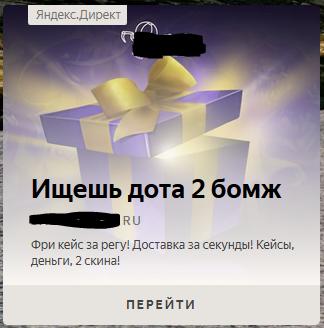 Обожаю директ Реклама, Яндекс директ