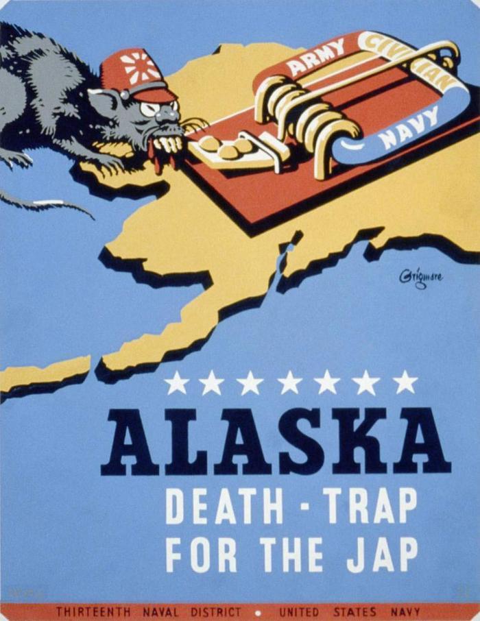 Операция «Коттедж» Коттедж, Кот, Вторая мировая война, Америка, Длиннопост