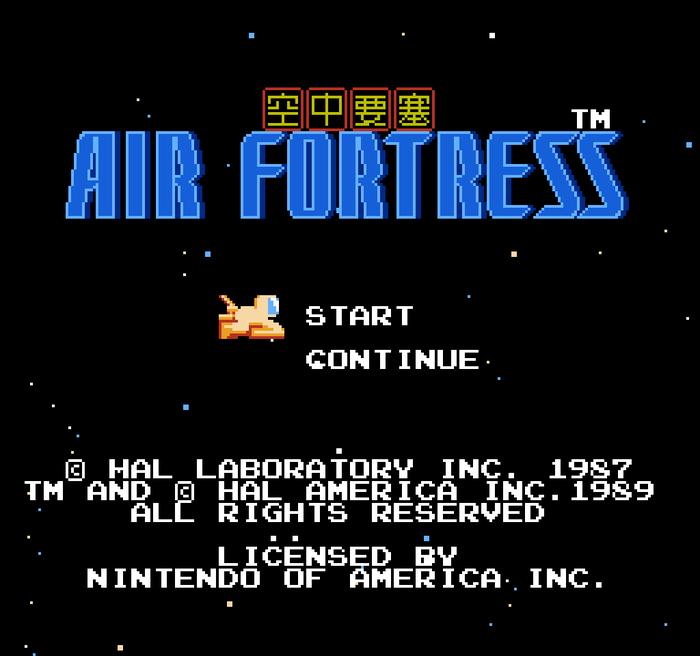 Air Fortress (NES) Nes, Dendy, Шутер, Sidescroller, Космос, 8 бит, Неизвестные хорошие игры, Длиннопост, HAL Laboratory, Видео