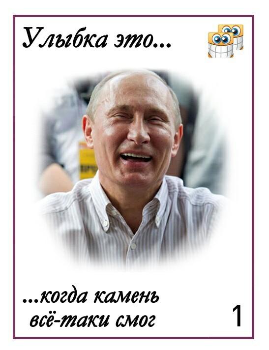 Сегодня день улыбки. Улыбнись! : ) ВКонтакте, Лентач, День улыбки, Картинка с текстом, Длиннопост