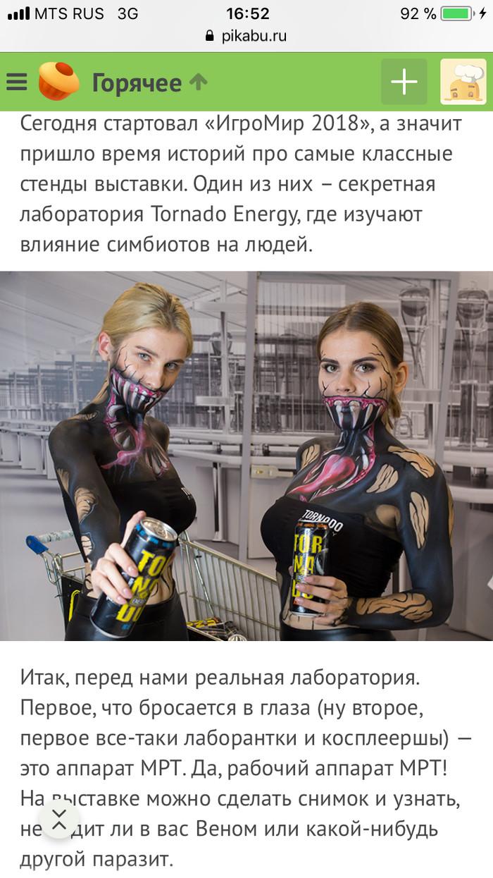 Наглядная реклама что будет если пить энергетик?)