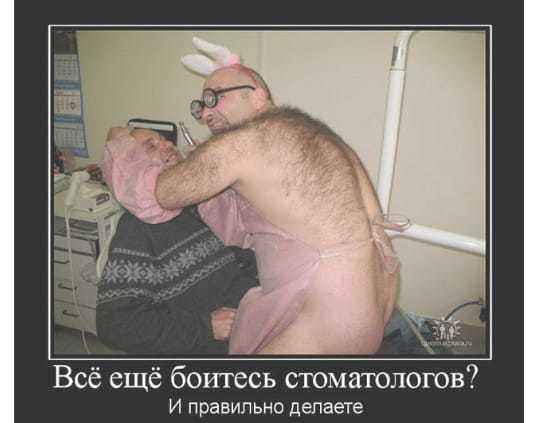 Как я когда то ходил к стоматологу! Стоматолог, Боль, История моей жизни, Садист, Электрошокер, Стоматология, Длиннопост