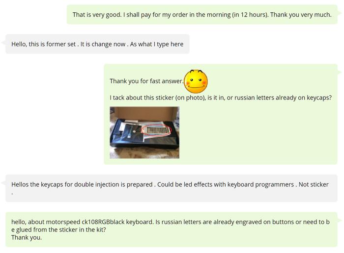 Про механическую клавиатуру и порядочность продавца. Aliexpress, Механическая клавиатура, Порядочность, Длиннопост