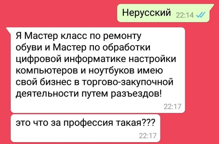 Русские пикаперы ебут девочек