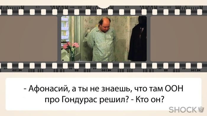 82 года отмечает Леонид Вячеславович Куравлёв Наши фильмы, Актеры, Леонид Куравлев, Длиннопост, Знаменитости