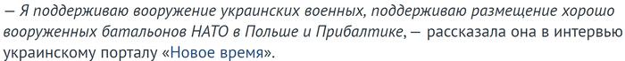 Кондолиза Райс предложила вооружать армию Украины, чтобы сдерживать Россию Общество, Политика, Украина, США, Кондолиза, Вооружение, Россия, Пятый Канал