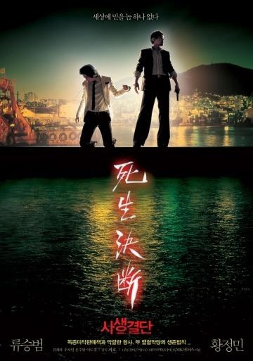 Корейское кино. Южная Корея, Фильмы, Длиннопост