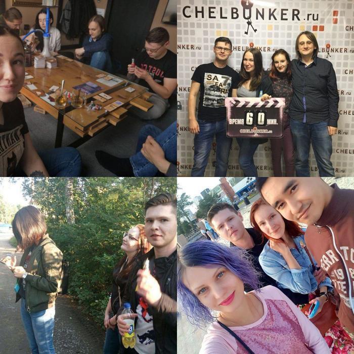 Пикабушники Челябинска, объединяйтесь! [2] Челябинск, Чат, Telegram, Компания-Лз, Общение, Дружба, Длиннопост