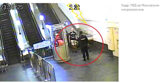 Пьяный москвич нашел в метро пингвинов и пошел в атаку Пингвины, Метро, Пьяный