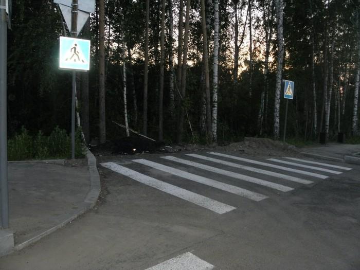 Самый безопасный пешеходный переход Томск, Пешеходный переход, Безопасность