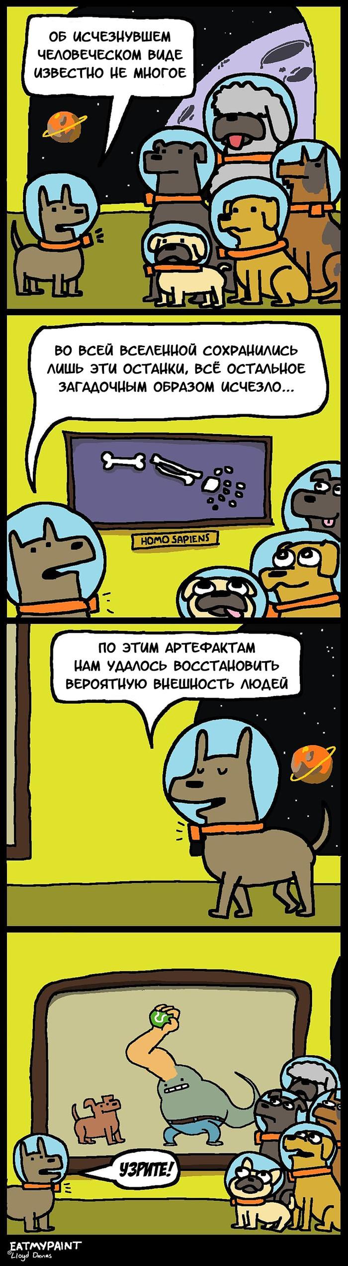 Палеонтологи Комиксы, Перевод, Eatmypaint, Длиннопост