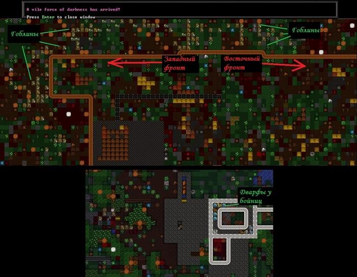 Как я пиксель арт в Dwarf Fortress строил. Часть 5: вахтовики и орда гоблинов. Dwarf Fortress, Картинки, Длиннопост, Компьютерные игры, Литстрим, Мат