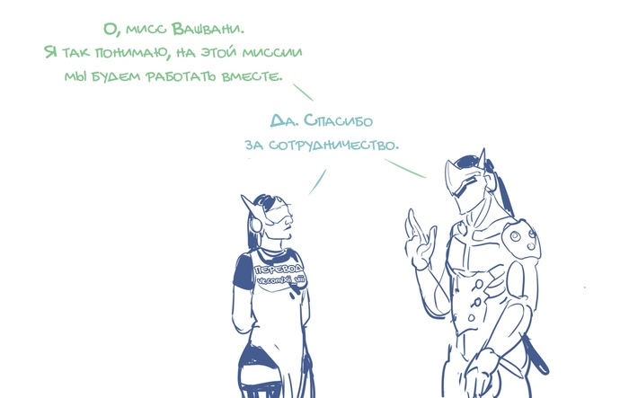 Сотрудничество Комиксы, Mujotan, Overwatch, Genji, Symmetra, Zenyatta, Длиннопост