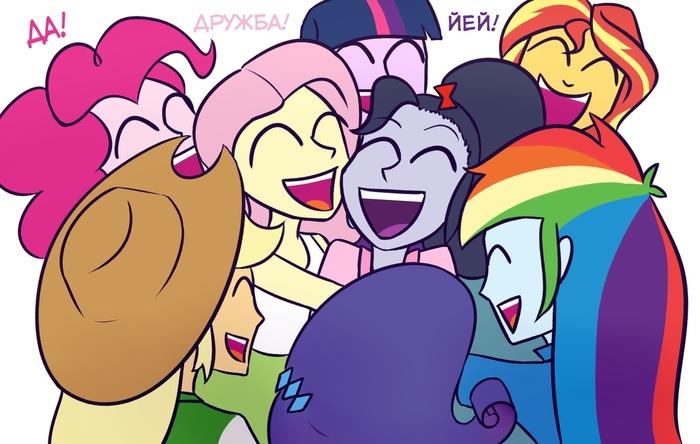Что случилось? Комиксы, Widowmakerdaily, Overwatch, Widowmaker, My Little Pony, Crossover, Длиннопост