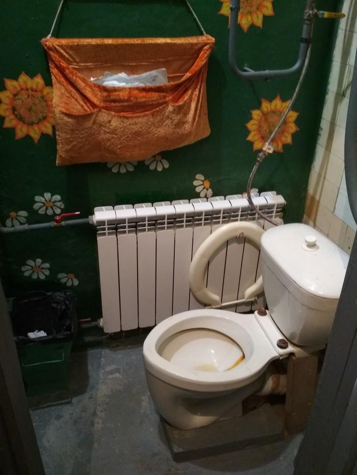 Тепла Вам! Туалет, Радиатор