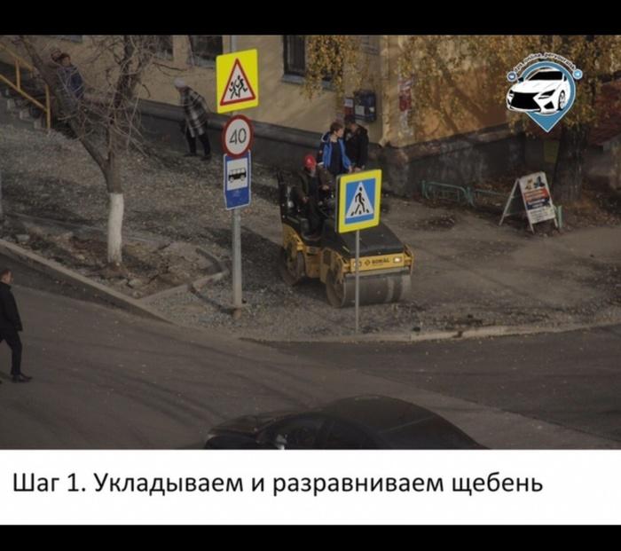 Укладка асфальта по Первоуральски Первоуральск, Рукожоп, Дорожные рабочие, Столб, Длиннопост
