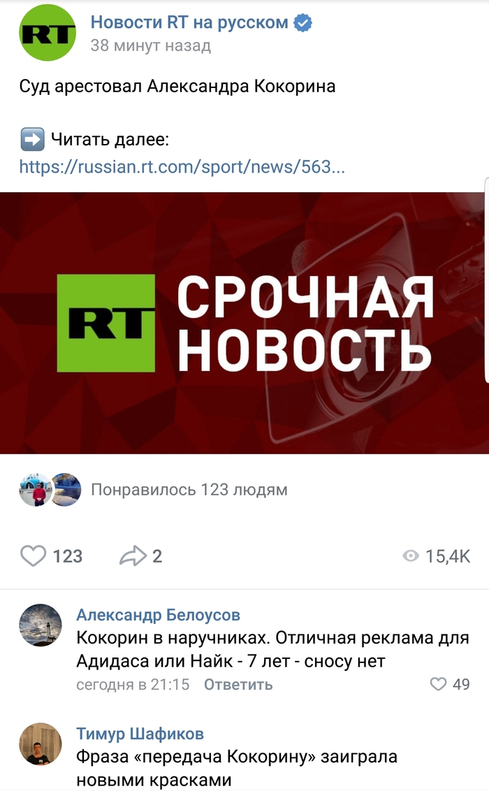 Комментарии радуют)
