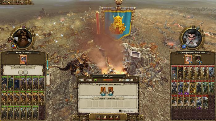 Тьма над бездной - 4 Total war: Warhammer, Стратегия, Компьютерные игры, Warhammer, Литстрим, Warhammer Fantasy Battles, Длиннопост