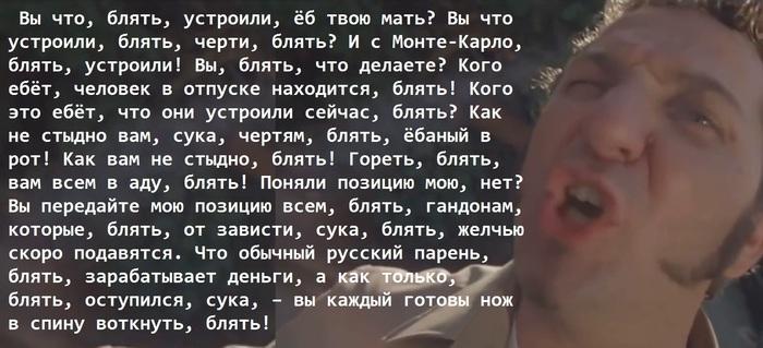 На злобу дня Мамаев, Мемы, Кокорин и Мамаев