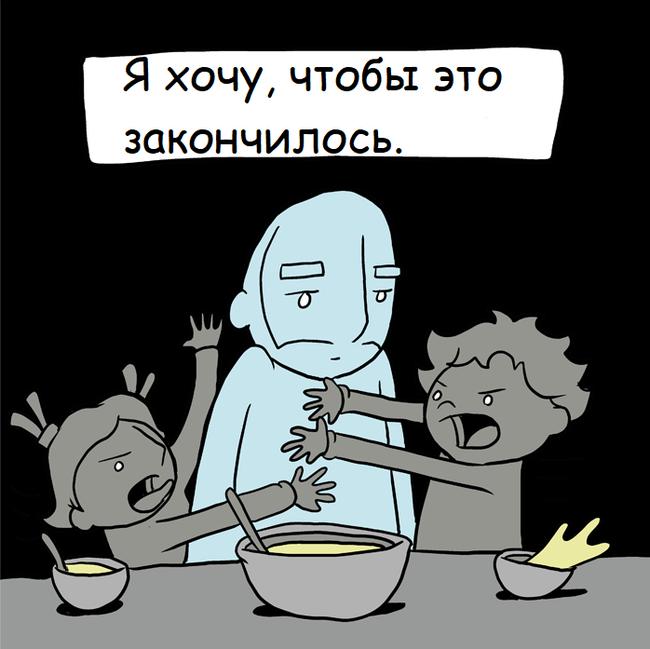 Терпение Перевел сам, Комиксы, Lunarbaboon, Длиннопост