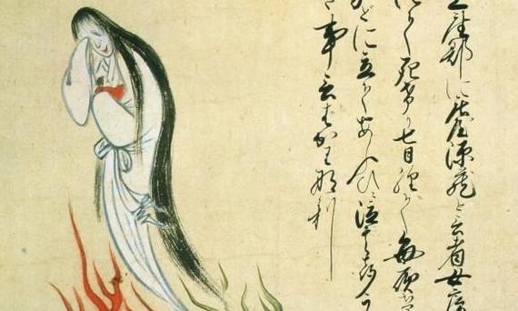 Юрэй . Японская мифология Япония, Мифология, Страшно, Длиннопост
