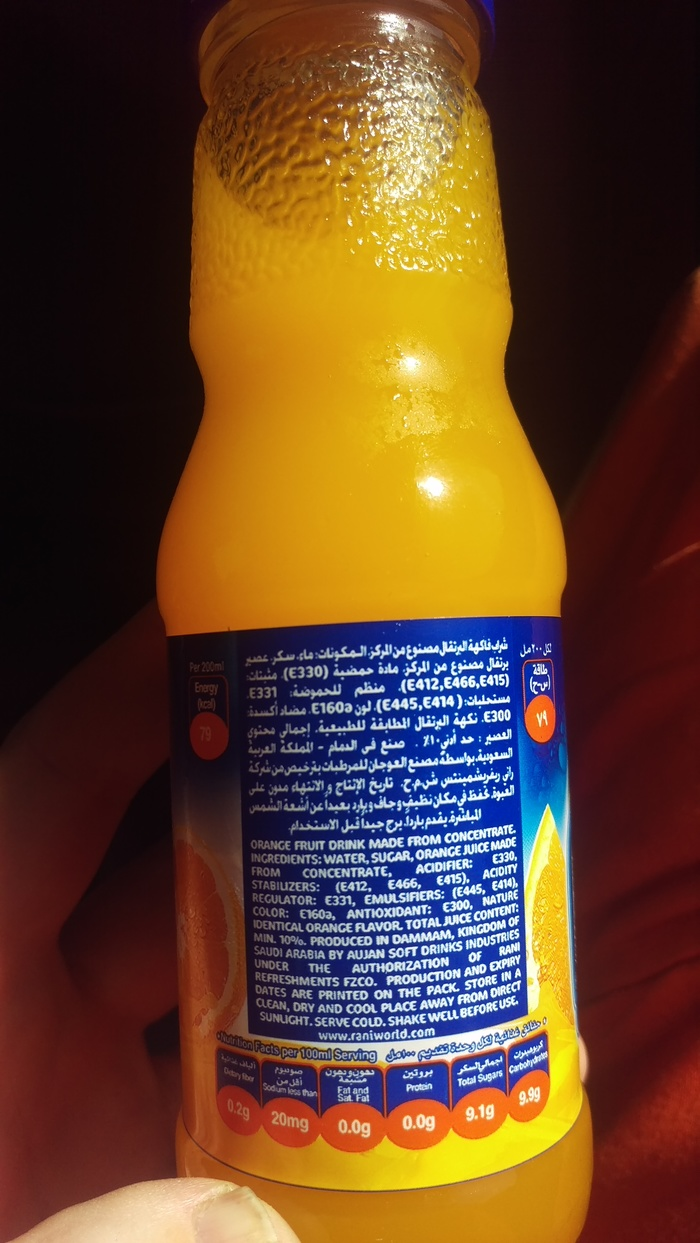 Про плохую еду Еда, Сок, Курдистан, Плохое питание