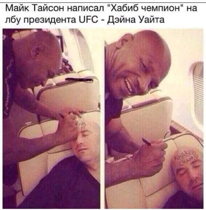 Не спи в самолёте