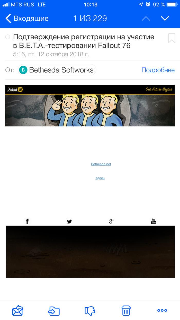 Скрытый квест от Bethesda Softworks e-Mail, Электронное письмо, Bethesda, Fallout 76, Квест, Длиннопост