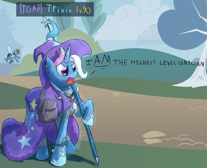 Я единорог высшего уровня! My Little Pony, Trixie