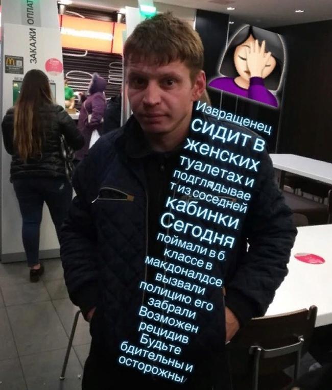 В Серпухове пойман гормональный хулиган. Новости, Извращенцы, Туалет, Гормональный хулиган