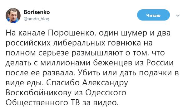 Осеннее обострение... Политика, Украина, Канал Порошенко, Twitter, Дурдом, 404, Видео