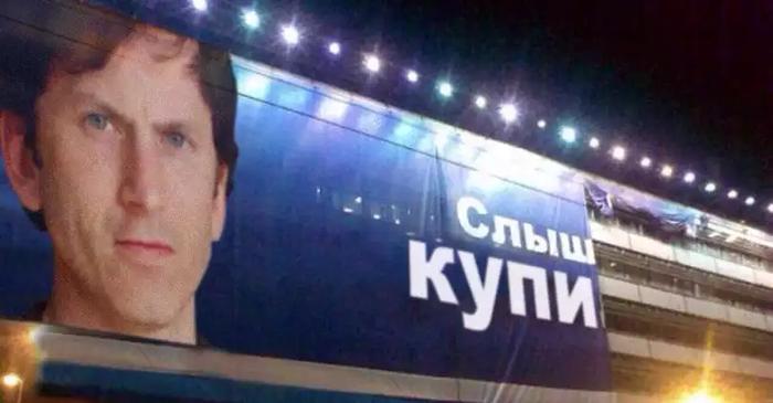 Bethesda открывает офис в Москве Bethesda, Офис, Тодд Говард