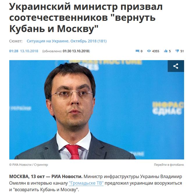 Слабоумие и отвага(Исключая второе) Украина, Политика, Россия, Москва, Кубань
