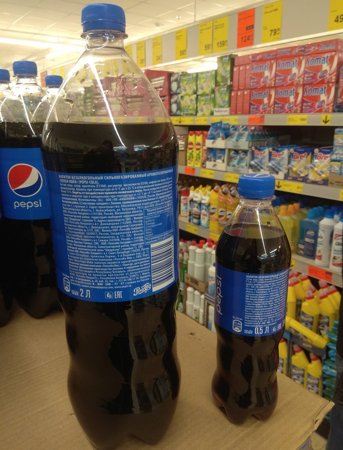 Конец эпохи Pepsi, Напитки, Объем