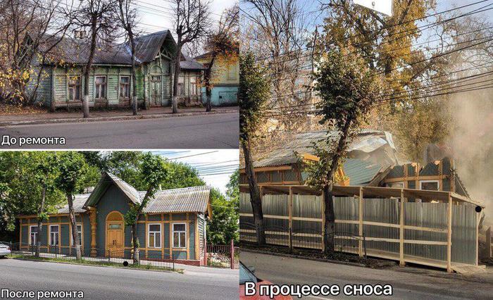 В Калуге снесли старинный дом, который волонтеры только отреставрировали Калуга, Волонтеры, Чиновники, Россия, MASH