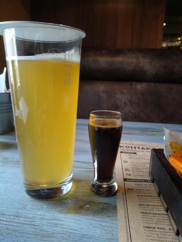 Когда в баре мне предложили бесплатное пиво,  я ожидал несколько другую порцию... Бар, Халява, Пиво