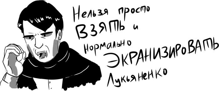 """Выводы по фильму """"Черновик"""" Badcomedian, Черновик, Набросок"""