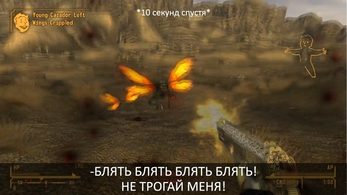 Занятие сексом в fable the lost chapters