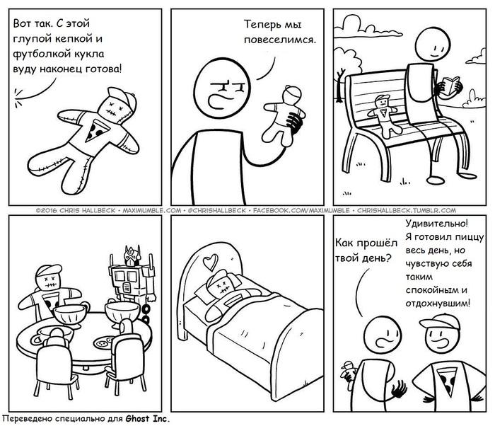 Вуду Комиксы, Перевел сам, Chrishallbeck, Вуду