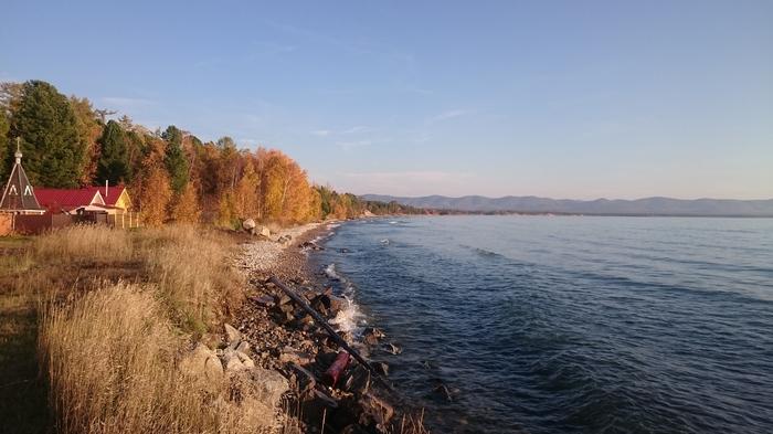 Байкал, осень.... Байкал, Осень