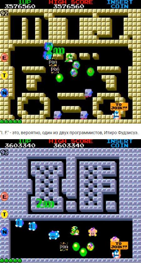 Bubble Bobble. Часть 1. 1986, Прохождение, Игровые автоматы, История игр, Ретро-Игры, Длиннопост