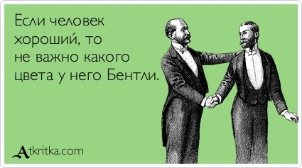 Существует ли дружба? Психология, Взаимоотношения, Дружба, Длиннопост