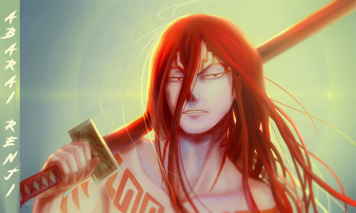Солнечный Аниме, Bleach, Anime Art, Abarai, Художество, Digital